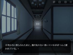 new_screen